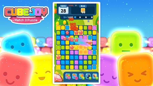 Cube Joy screenshot 5