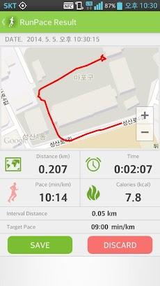 runpace、GPSランニングジョギングのおすすめ画像4