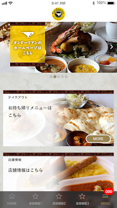 タンドーリアン大分店インド料理専門店のおすすめ画像2