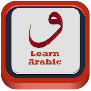 Learn Arabic Easly with Lessons