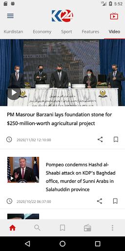 Kurdistan24 3.4.3 Screenshots 1