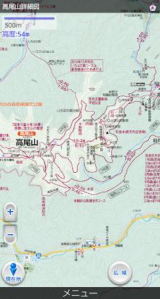 山と高原地図のおすすめ画像3