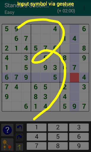 SudoQ 1.1.0c screenshots 4