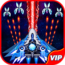 Space Shooter: Ataque a la galaxia (Prémium)