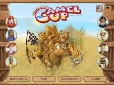 Camel Upのおすすめ画像4