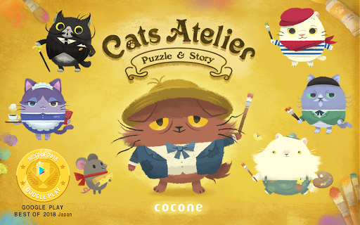 Cats Atelier -  A Meow Match 3 Game screenshots 7