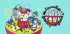 カプセルタウン -眺めて育てて街づくりのおすすめ画像1