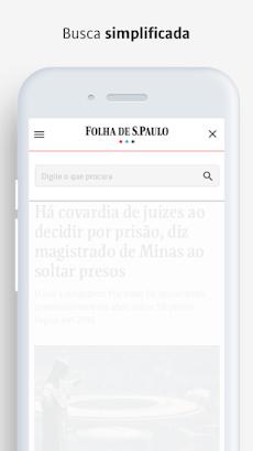 Folha de S.Pauloのおすすめ画像5