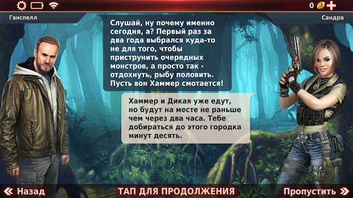 Gunspell 2 u2013 Match 3 Puzzle RPG  screenshots 11