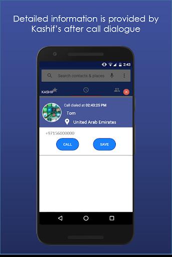 Kashif - Best Caller ID/Identify Unknown Caller  Screenshots 4