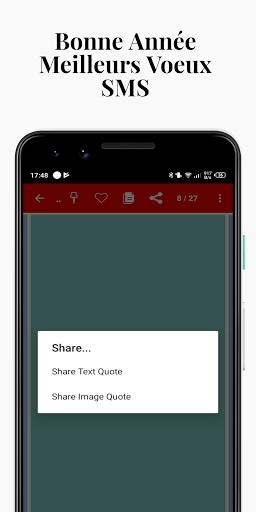 Bonne Annu00e9e Meilleurs Voeux SMS  Screenshots 7