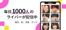 Pococha Live - ライブ配信 アプリ 生放送が視聴できる無料 ライブ配信&動画アプリのおすすめ画像2