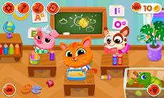 Bubbu School – 私のかわいい動物のおすすめ画像1