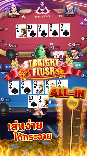 Texas Poker Royal 29.0 screenshots 11