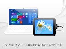 TwomonUSB - USB モニタ,デュアルモニタのおすすめ画像1
