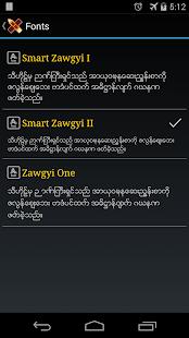 Myanmar Unit Converter