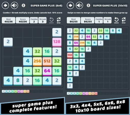 Télécharger gratuit Super Game Plus - Numbers Merge Puzzle APK MOD 1
