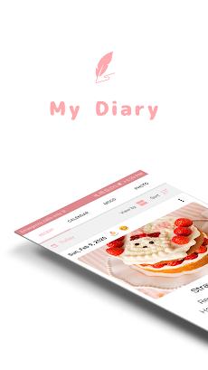 日常 - MY日記帳アプリ(無料)のおすすめ画像1