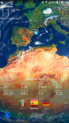 WEATHER NOW-天気予報のおすすめ画像5