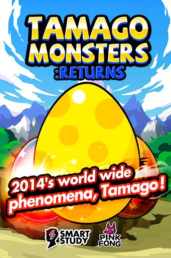 TAMAGO Monsters Returns screenshots 7