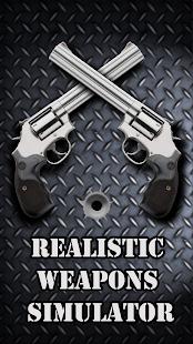 Gun simulator 1.0.32 Screenshots 1