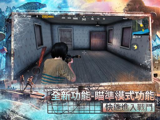 PUBG MOBILEuff1au7d55u5730u6c42u751fM apktram screenshots 11
