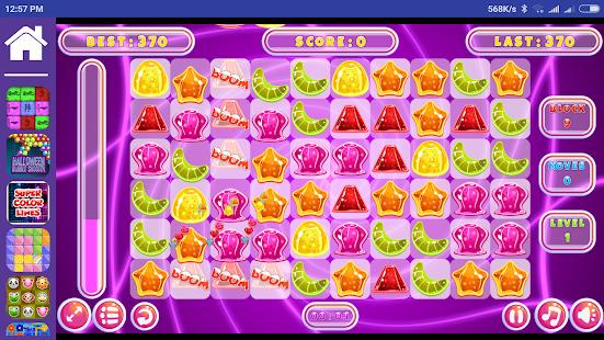 Feenu Games (300 Games in 1App)Works With Internet screenshots 9