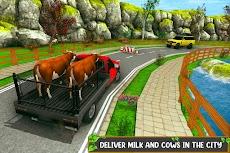 農場動物シミュレータ:家族経営のおすすめ画像5