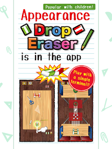 Drop Eraser  Apps For Pc – Free Download (Windows 7, 8, 10) 1