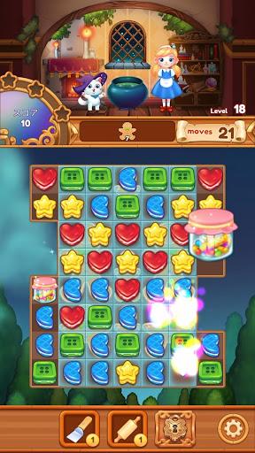 Best Cookie Maker: Fantasy Match 3 Puzzle 1.6.0 screenshots 7