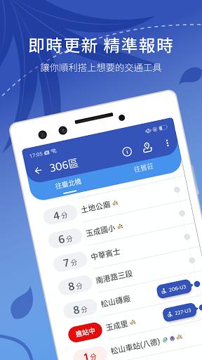 BusTracker Taipei modavailable screenshots 1