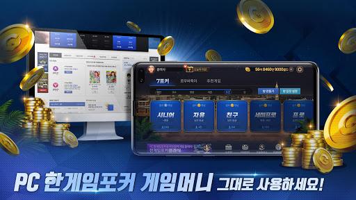 ud55cuac8cuc784ud3ecucee4 ud074ub798uc2dd with PC 1.2.6 screenshots 4