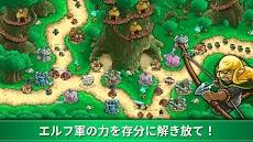 Kingdom Rush Origins - タワーディフェンスのおすすめ画像3