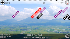 AR 山のおすすめ画像3