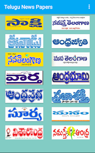 Telugu News Papers  For Pc – [windows 7/8/10 & Mac] – Free Download In 2021 2