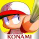 実況パワフルプロ野球 - Androidアプリ