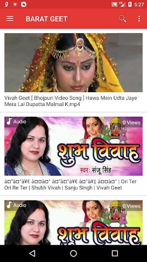 bhojpuritube: bhojpuri video & gana, comedy & song screenshot 3