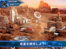 Stellar Age: MMO戦略のおすすめ画像2