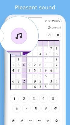 なんぷれ - 無料のナンプレパズルゲームのおすすめ画像5