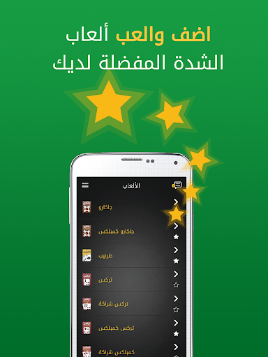 Hand, Hand Partner & Hand Saudi 19.9.0 screenshots 10