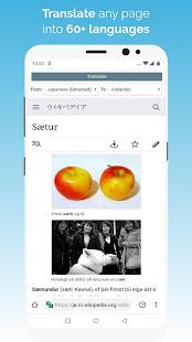 Kiwi Browser - Fast & Quiet  Screenshots 3