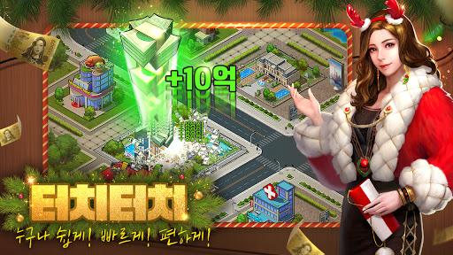 ub9acuce58ub9acuce58 apkdebit screenshots 2