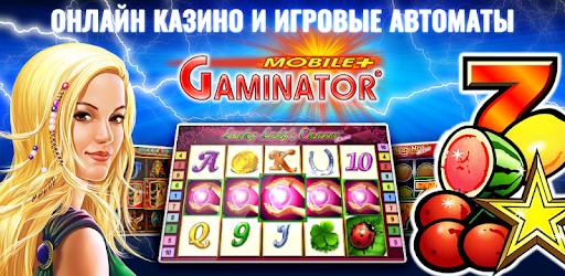 игровые автоматы для детей купить киев