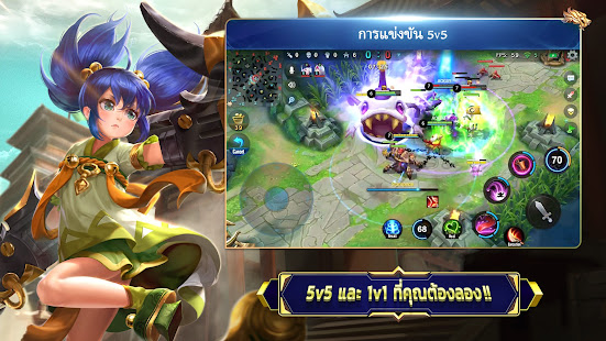 How to hack AoG : Arena of Glory for android free