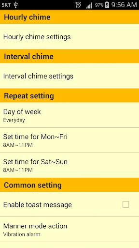 Speaking Alarm Clock apktram screenshots 8