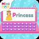 com.minibuu.princesscomputer