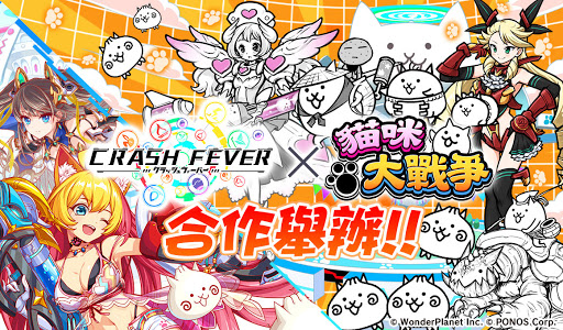 Crash Fever:色珠消除RPG遊戲 apkmartins screenshots 1
