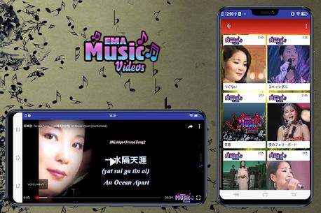 Teresa Teng Full Album For Your Pc | How To Download (Windows 7/8/10 & Mac) 2