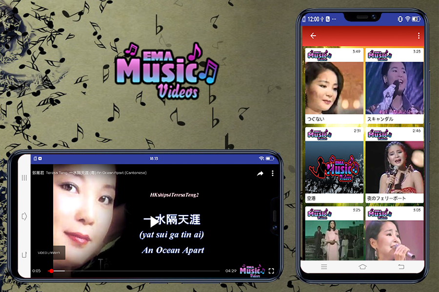Captura de Pantalla 3 de Teresa Teng Full Album Music Video para android