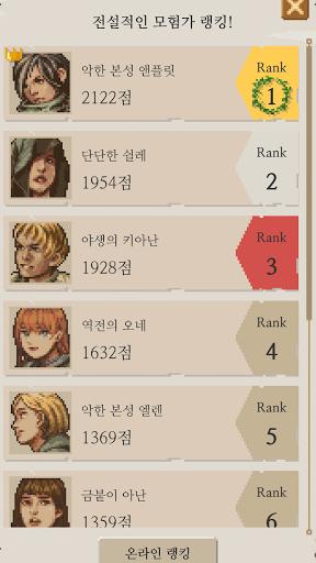 Tales of Quests  screenshots 6